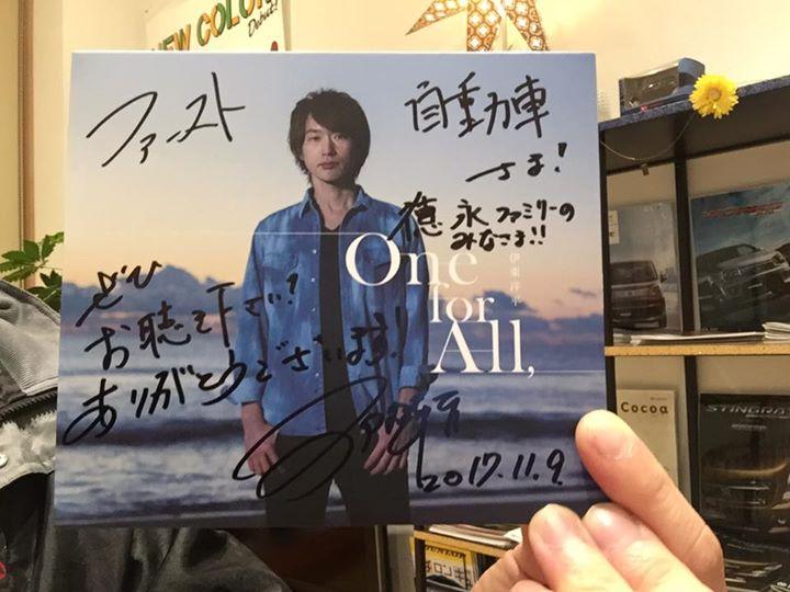 伊東洋平さんのニューアルバム!